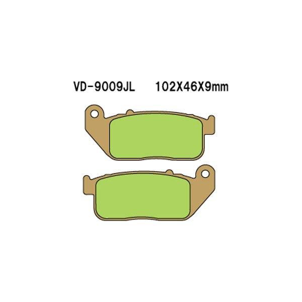VESRAH SINTERED METAL BRAKE PADS,VD-435JL Sintered//Metal VD-435JL 970763